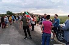 Отново протест край Шишманци заради проблемите с екозавода за преработка на отпадъци