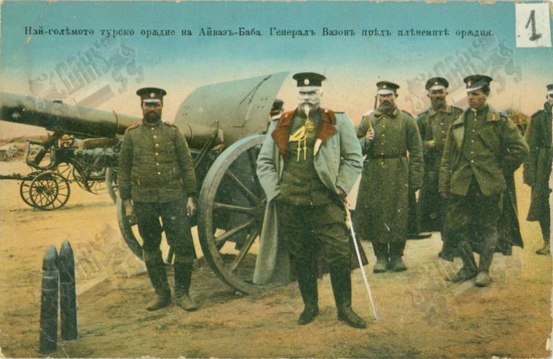Съчинение на генерал Георги Вазов се издава за пръв път, посвещава се на 5 важни юбилея