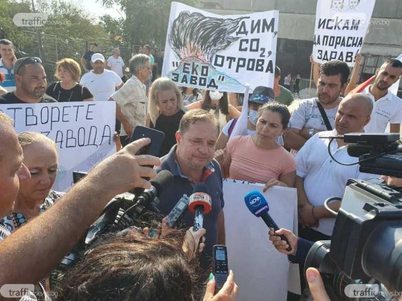 В Шишманци всичко е измито и лъснато, протестиращите съзряха постановка