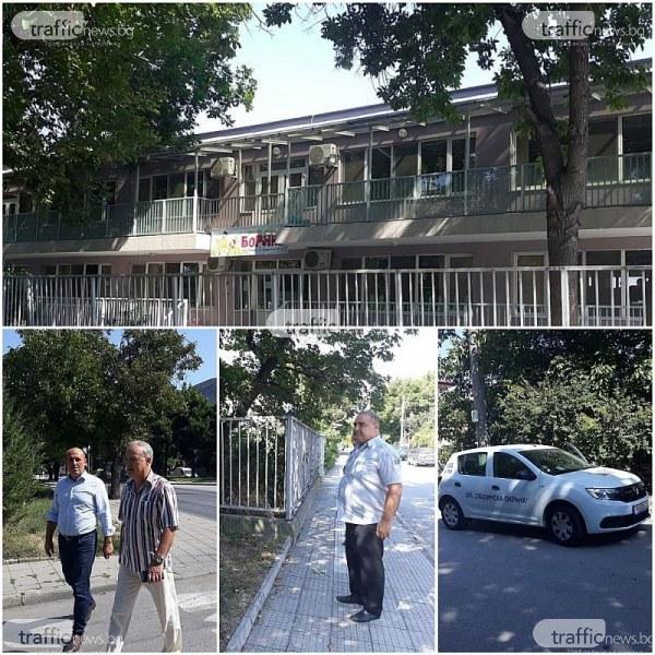 Сигнал за отрова край забавачка вдигна накрак родители и общинари в Пловдив