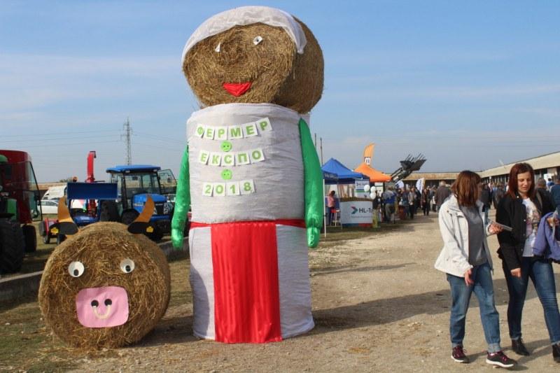 Фермери си дават среща на изложение в Раковски, поканени са и всички занаятчии