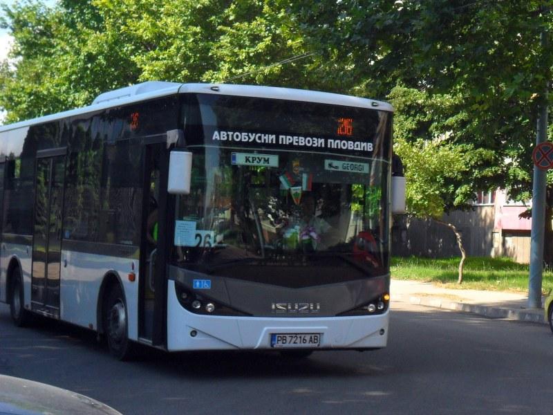 """Спират движението по улица в """"Изгрев"""" заради ремонт, три автобуса с променени маршрути"""