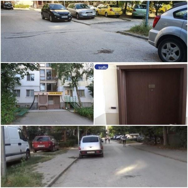 Близки на Найденов младши: Блъснал е жената, докато паркира на заден пред входа си
