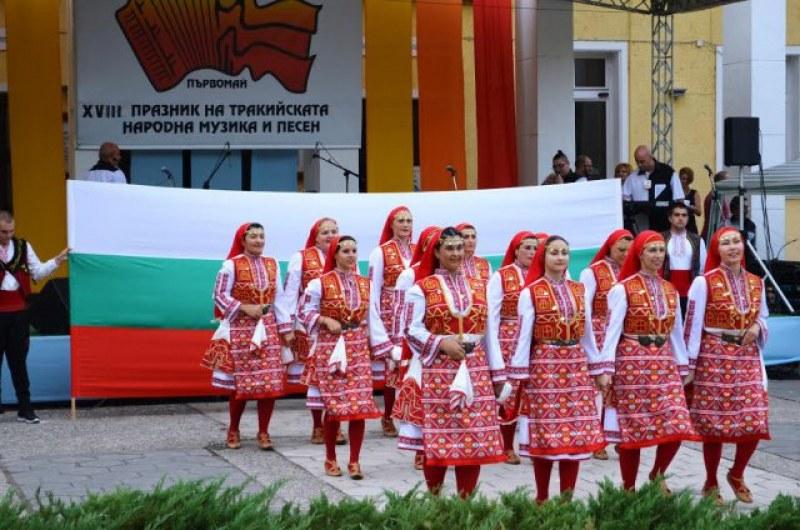Празник на тракийската музика и песен в Първомай изкушава с любими групи и оркестри