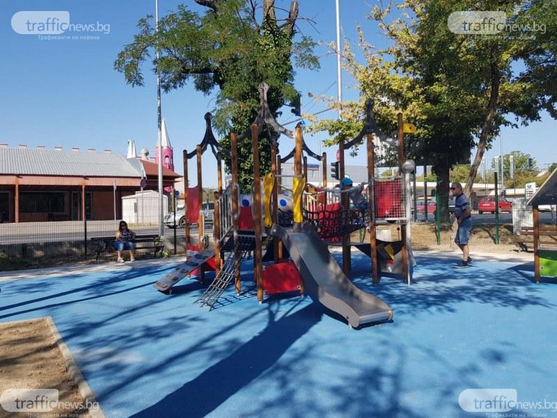 Огромна атракция - въжен тролей: Откриха детска площадка за половин милион в Пловдив