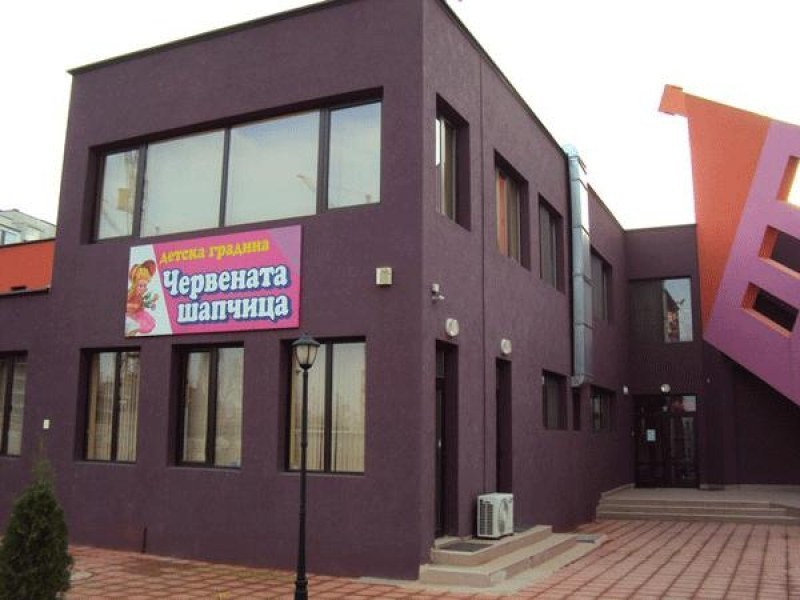 Учителка от пловдивска детска градина изтегли 5 кредита от името на майки с фалшиви документи