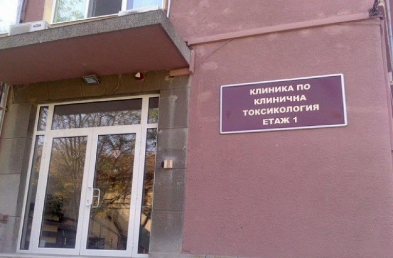 Пловдивска токсикология спаси момчето от приюта в Карлово, нагълтало се с опасни хапчета