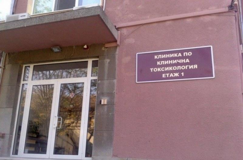 Момчето, нагълтало се с хапчета в Карлово, не е споделяло с никого намерение за самоубийство
