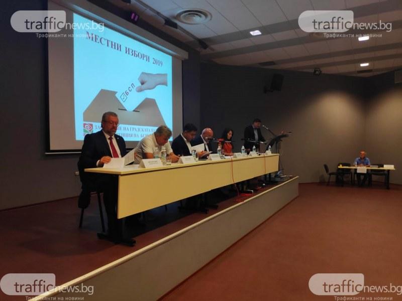Очаквано: Николай Радев ще бъде кандидатът на БСП за кмет на Пловдив