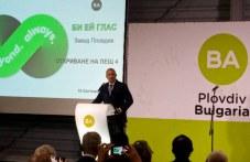 Португалци вдигнаха нова пещ в Стъкларския завод в Пловдив, инвестицията е 57 млн. лева