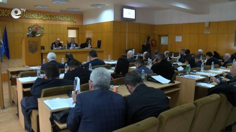 Петима асеновградчани в нужда молят Общината за финансова помощ