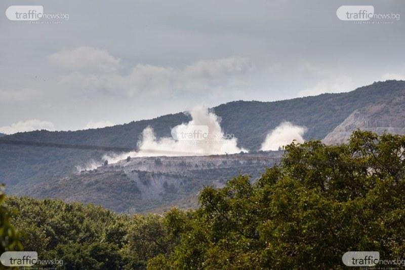 Мощен взрив изплаши хората в Белащица, облак прах обгърна селото