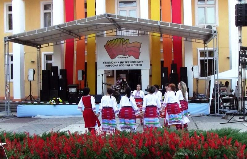 Тракийската музика завладява Първомай, празникът започва