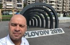 """Триизмерното лого на """"Пловдив 2019"""" се превърна в хит в район """"Тракия"""""""