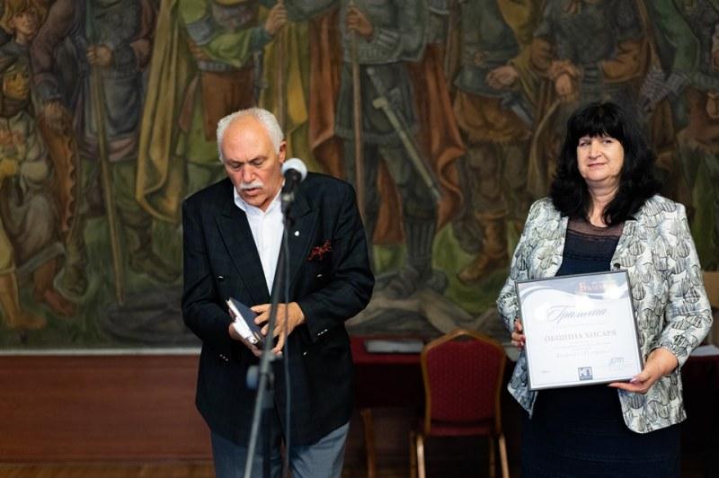 Хисаря с престижна награда за развитие на СПА туризма в България