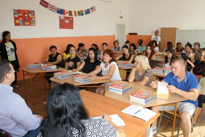 Преподавателите от основните училища в Раковски обсъдиха важни неща с кмета