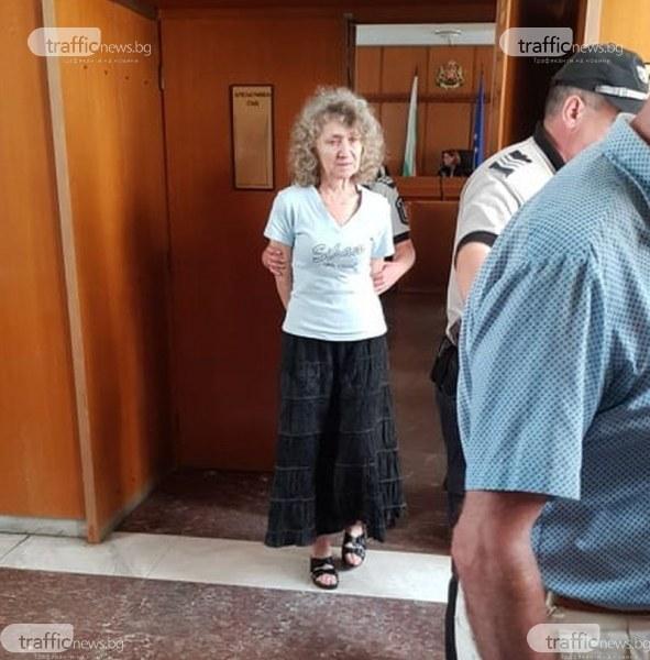 68-годишната Веска, удушила мъжа си в село Труд, отива на съд