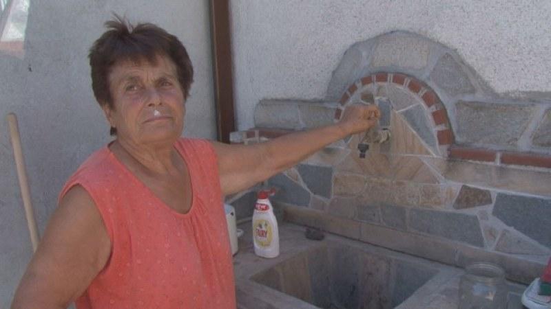 Безводие в село край Брезово! Пети ден хората са на сухо