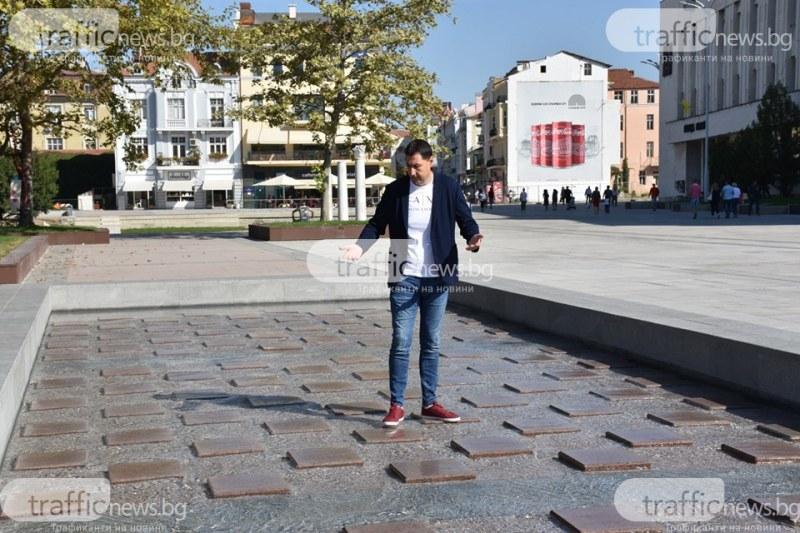 """Иван Тотев: Площад """"Централен"""" е феноменален! Хората сами ще управляват ефектите на фонтаните"""