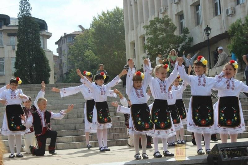 Кино за пътешественици и Есенна нощ в музея предшестват деня на Независимостта в Асеновград