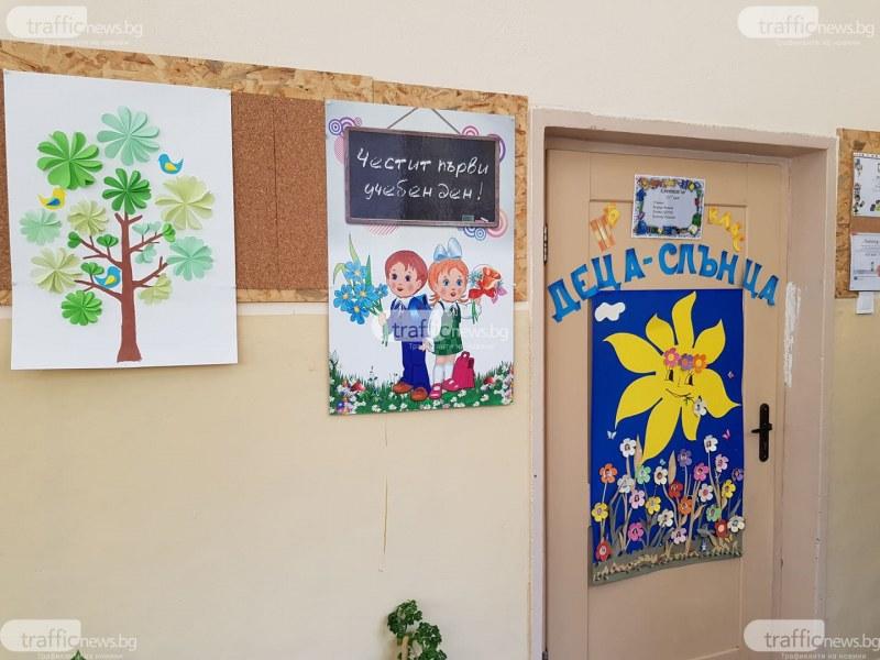 Най-иновативен учител на 2019: Г-жа Русалова учи с жар и чар децата-слънца да търсят доброто