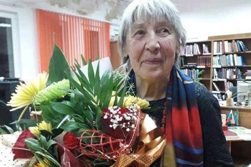 Хисаря скърби! Голямата поетеса Евгения Хука напусна този свят