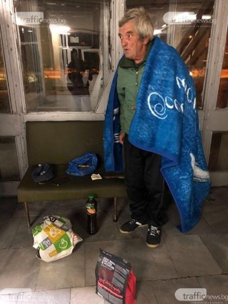 Дядо от Пловдив с два инсулта остана на улицата, мизерства без храна и лекарства
