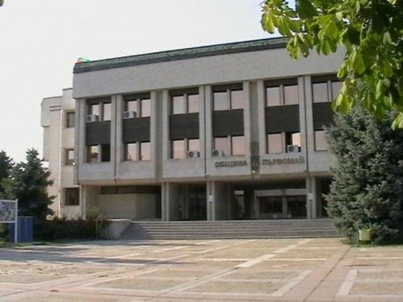 Двама са сигурните кметове в Първомайско след 27-и октомври