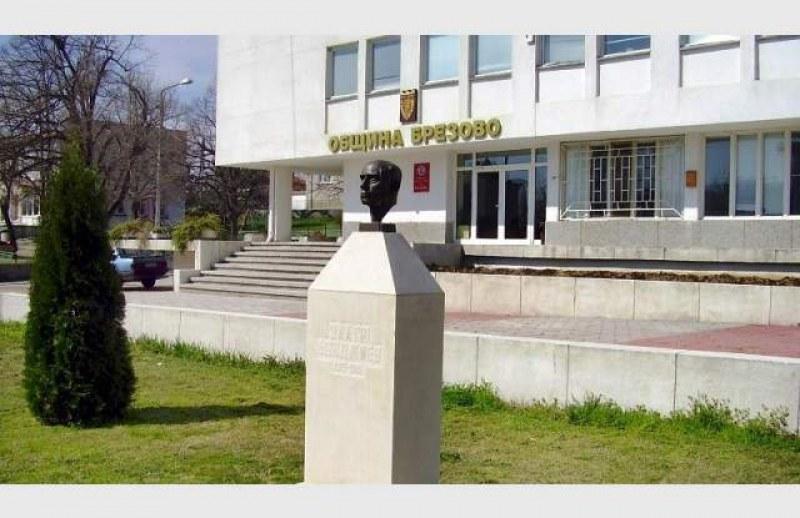 Старт на битката за община Брезово! Четирима се борят за кметския стол