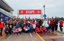 """Движението е здраве, каузата - живот! В Пловдив стартира четвъртия благотворителен  крос """"Спри рака"""""""