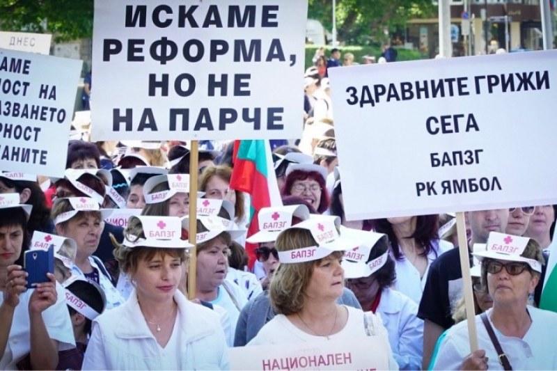 Медицински сестри от цяла България се събират в Карлово за голям протест