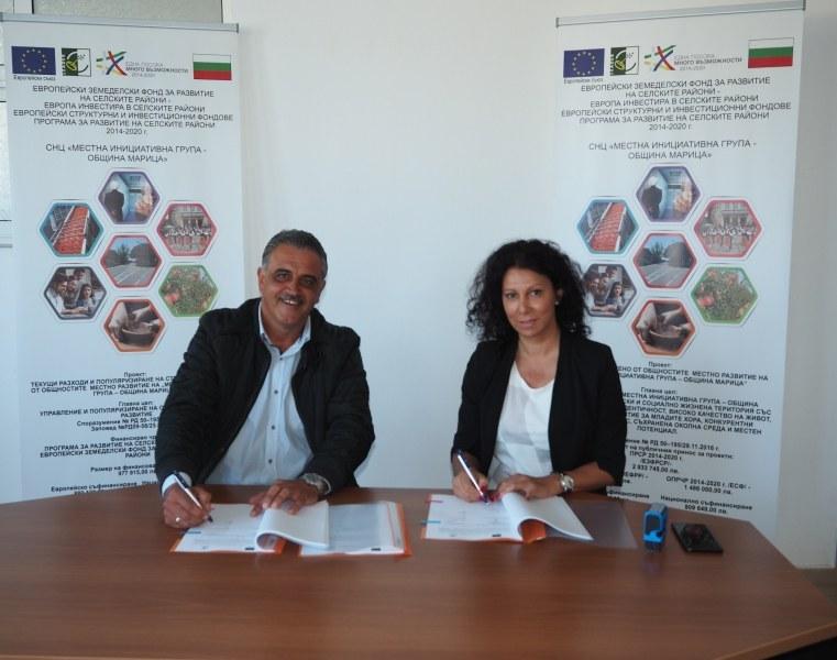 """Проект в община """"Марица"""" помага на млади хора да се интегрират и реализират професионално"""