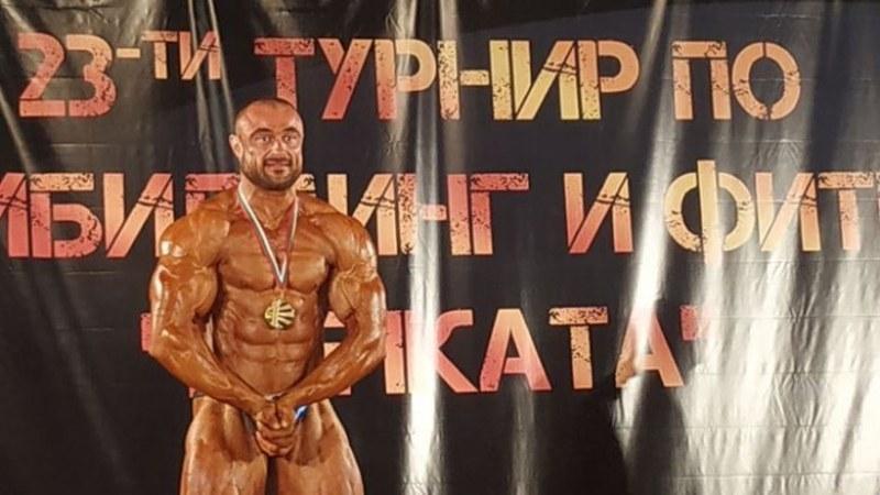 Културист от Катуница стана безапелационен шампион в два силни турнира