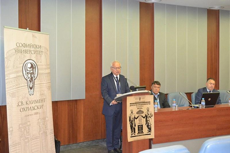 Научен форум за дарителството събра историци от Карлово, България и чужбина