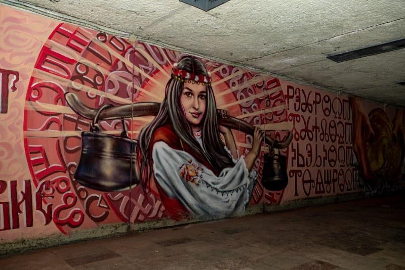 Красиви графити превърнаха в галерия пловдивски подлез СНИМКИ