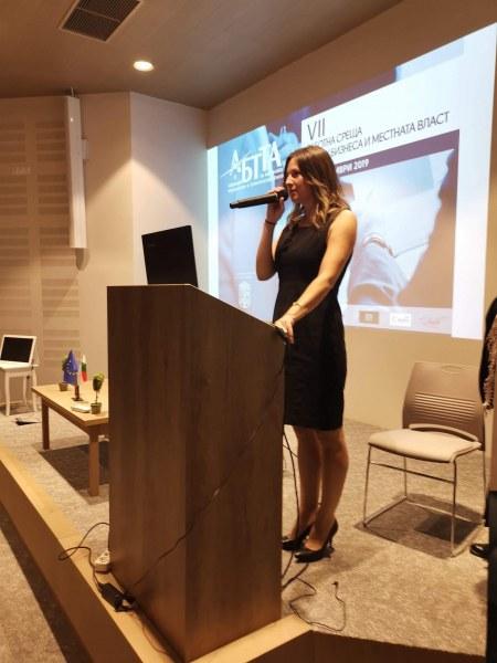 Пловдив стана част от национален форум по туризъм