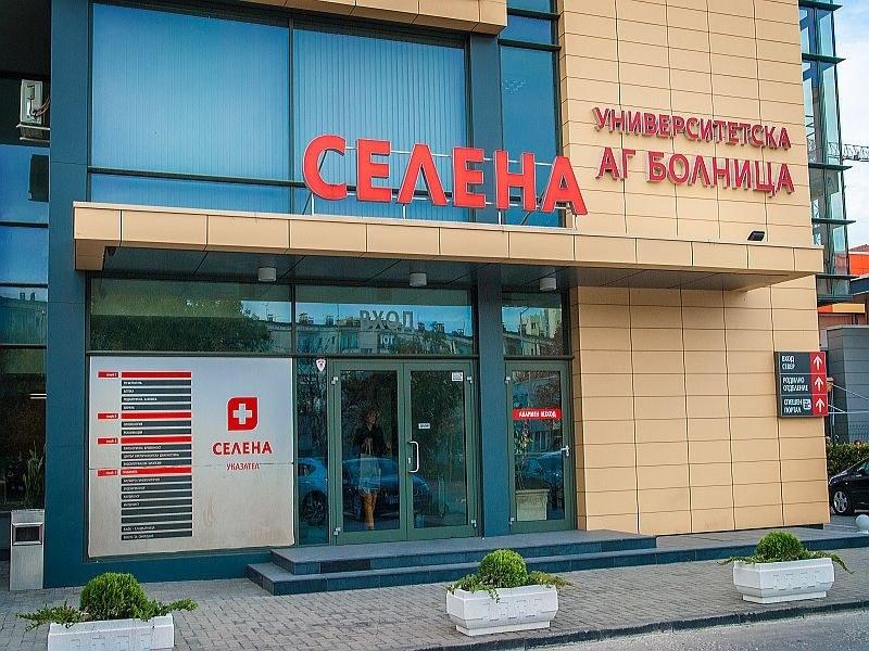 Пловдивски лекари извършиха сложна процедура, за да помогнат на 21-годишна жена да стане майка