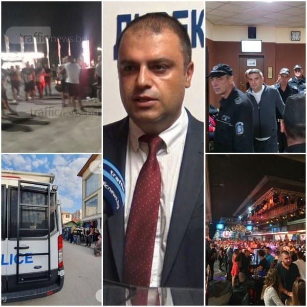 Силен старт на новия директор на пловдивската полиция! Обяви война на дрифтърите, масирани акции в заведенията
