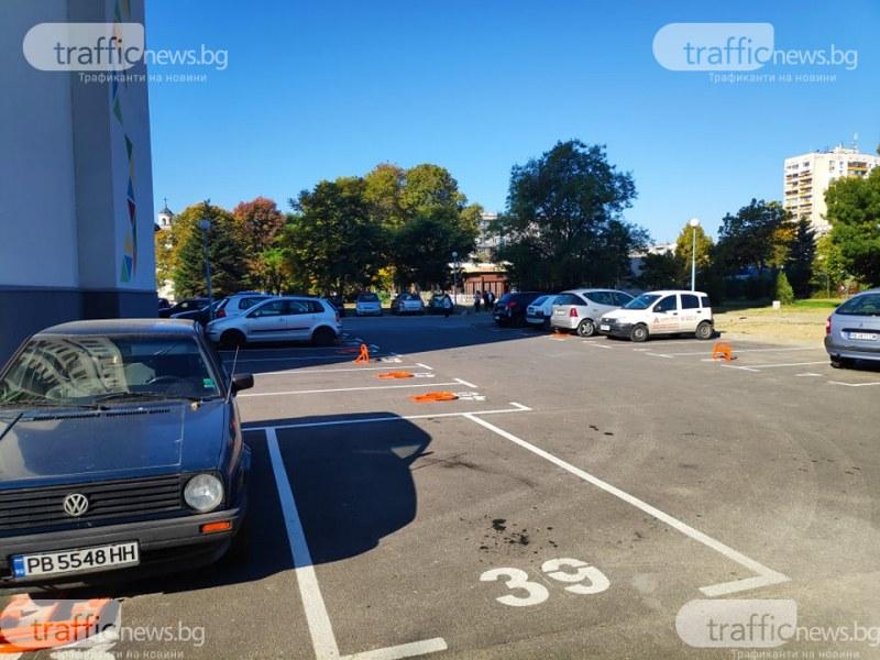 Нов паркинг със скоби откриха в Пловдив, тази политика ще продължи, убеден е Иван Тотев