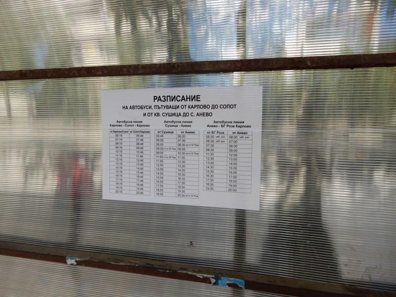 Разписания на автобусите по спирките улесняват пътуващите между Карлово и Сопот