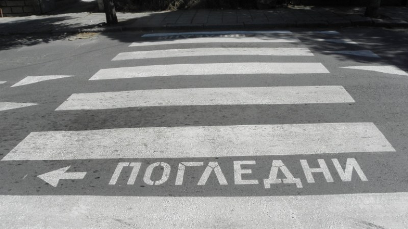 Мерцедес удари мъж на пешеходна пътека в Пловдив, човекът е в болница