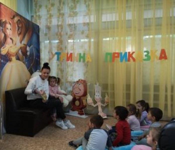 Нова практика в Стамболийски помага на най-малките да се адаптират по-лесно в детската градина
