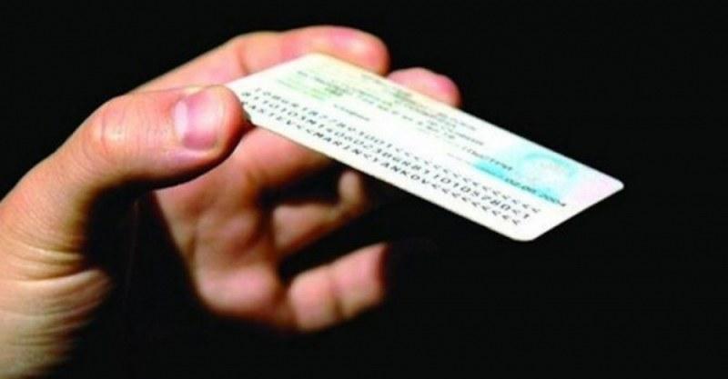 Полицията съветва: Проверете валидността на документите си за самоличност, за да можете да гласувате