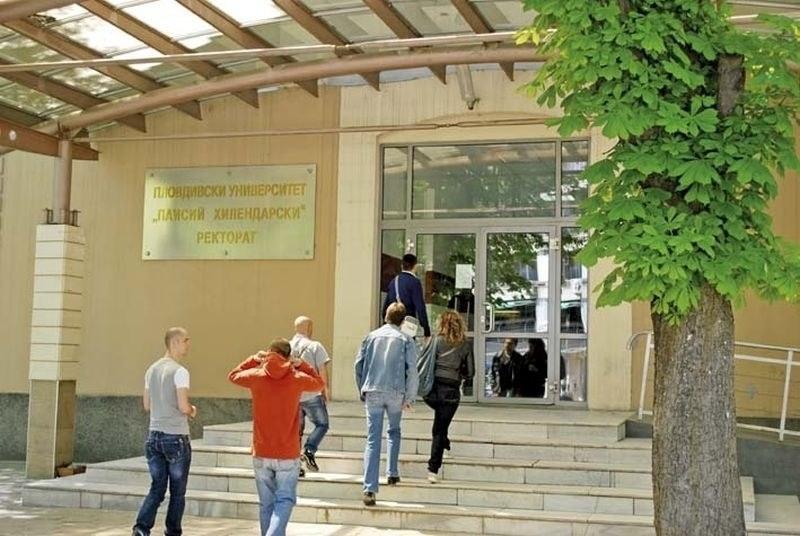 """Бежанецът, Нереализираният висшист и Социалистическият човек """"се срещат"""" в Пловдивския университет"""