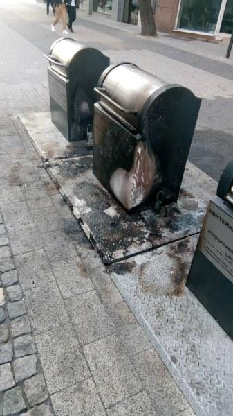 Вандали запалиха подземните контейнери в центъра на Пловдив