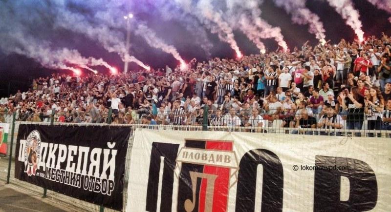 Фенове на Локомотив Пд от групата East Club подемат благородна инициатива