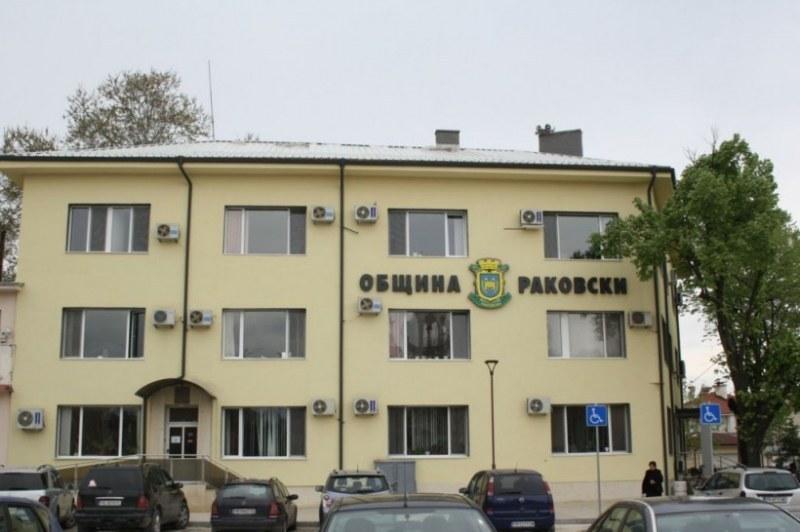 ГЕРБ - с 10 старейшини в новия общински съвет на Раковски