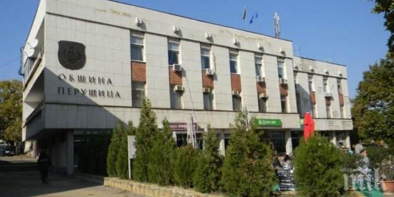 Новият кмет на Перущица - без мнозинство в Общинския съвет