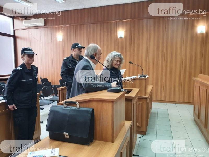 Веска, която уби мъжа си в Труд, се размина с 4 дни от съкратеното съдебно следствие