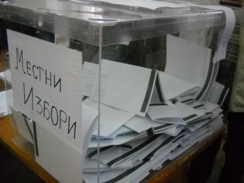 Сигнал за кандидат за кмет, който си разменя списъци с пастор край Пловдив, в Ягодово возят роми до секциите